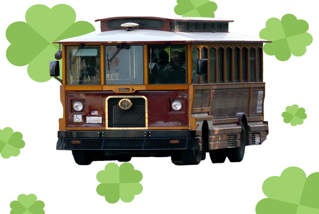Atchison Trolley, Riverside Park